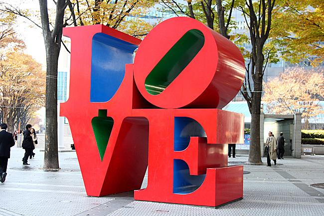 art_love_l