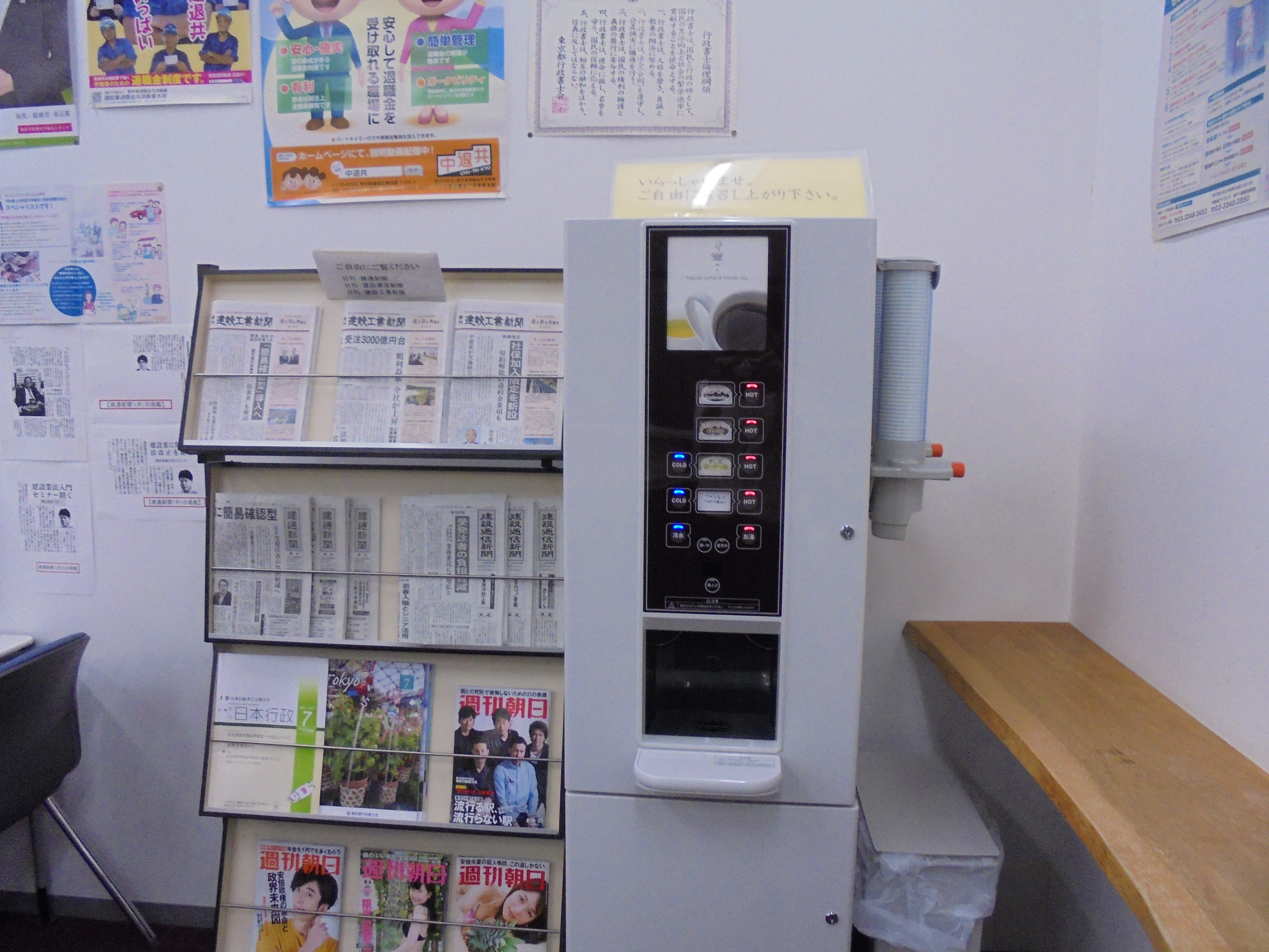 DSC05534-min