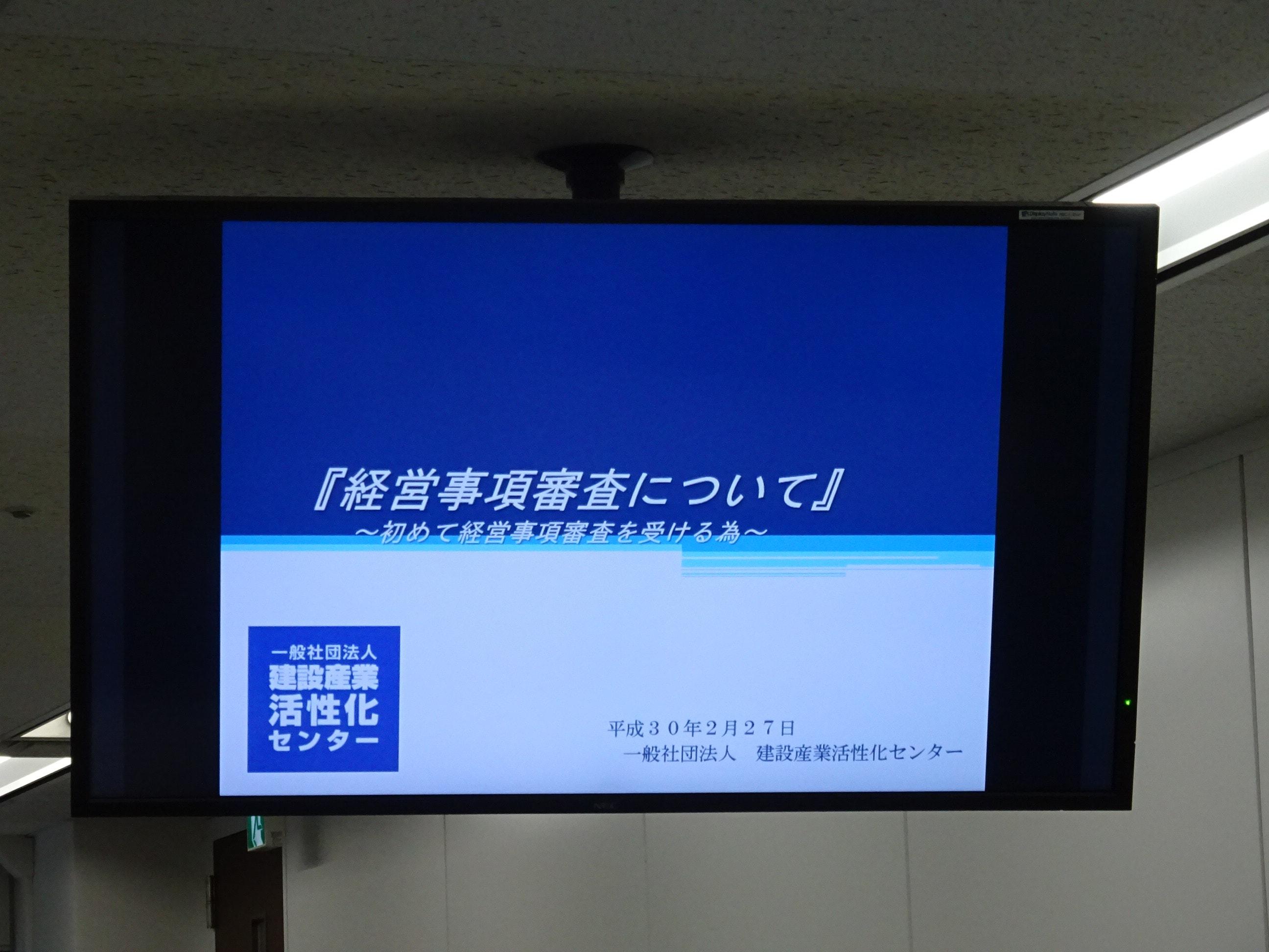 DSC08301-min