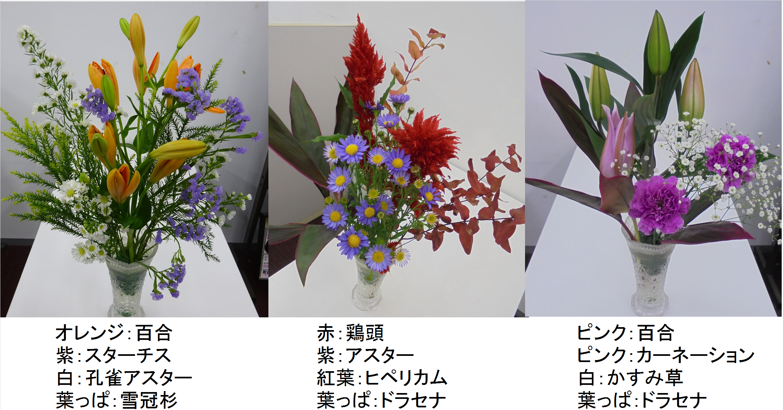 301214お花