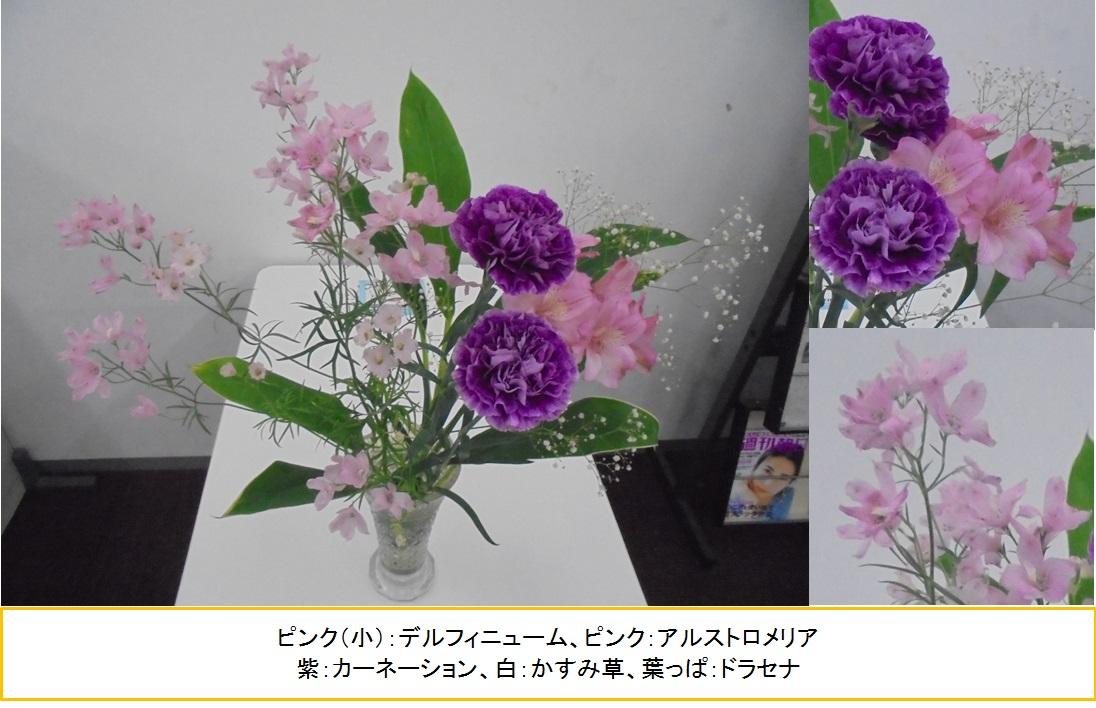 010530お花