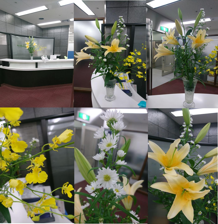010711お花