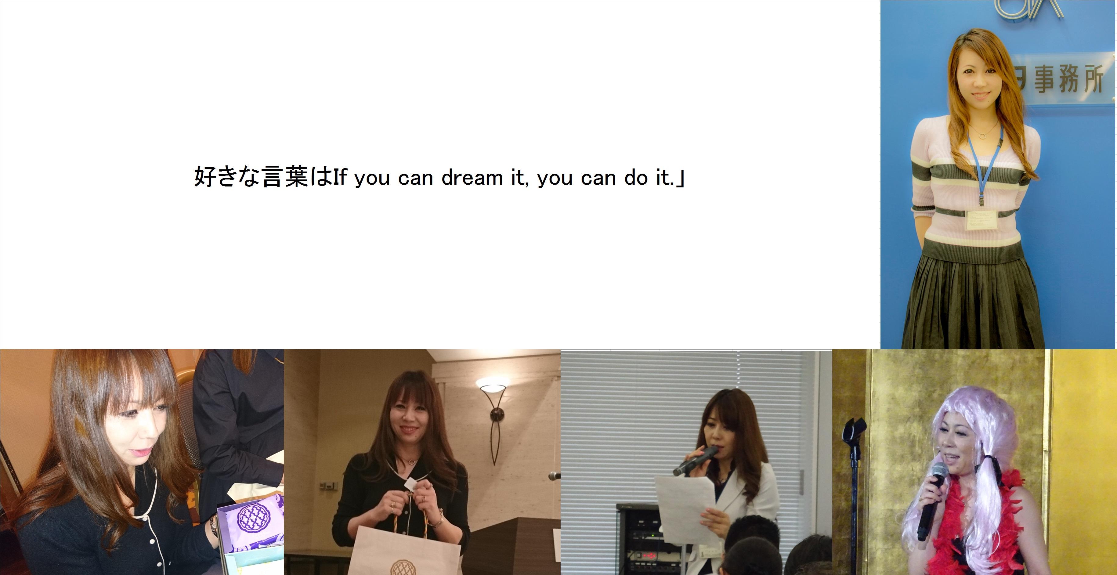 010819小林彩