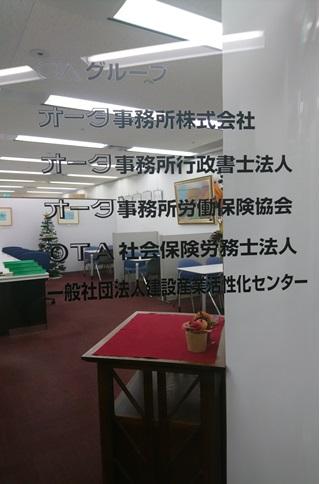 ☆今日のオ~タ☆お掃除!